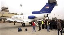 بازگشایی فرودگاه بینالمللی حلب پس از 10 سال