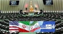 مجلس جدید ایران میتواند، سلاح تحریم آمریکا را برای همیشه تمام کند