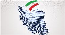 آمار رسمی منتخبان تهران اعلام شد