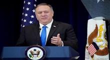 آمریکا ۱۲ فرد و شرکت را به دلیل همکاری با ایران تحریم کرد