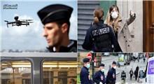 هشدار دولت فرانسه به شهروندانش؛ از خانه خارج شوید ، بازداشت خواهید شد