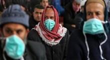 ویروس کرونا وارد منطقه نوار غزه شد