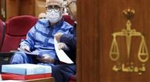 دوازدهمین جلسه دادگاه طبری و سایر متهمان برگزار شد