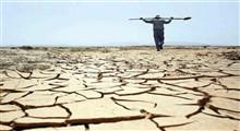 بازگشت خشکسالی به ایران/ وزیر نیرو: تابستان امسال خشک ترین سال در 50 سال اخیر خواهد بود