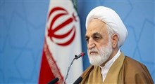 قاضی القضات جدید یک چهره نام آشنا/ محسنی اژهای رئیس قوه قضائیه ایران شد+ واکنش ها