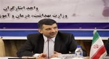 اختیار تعطیلی شهرها از سوی شورای عالی امنیت ملی به وزات بهداشت داده شد