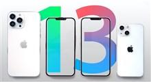 آیفون 13 بالاخره رونمایی شد+ قابلیت ها و ویژگی ها