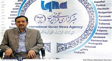 برگزاری مسابقات بینالمللی قرآن جمهوری اسلامی ایران در مشهد و به میزبانی حرم رضوی