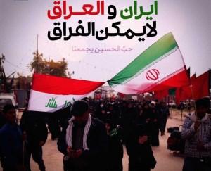 پاسخ کاربران به کسانی که به دنبال تفرقه میان ایران و عراق هستند