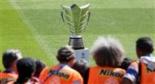 ایران نامزد میزبانی جام ملت های آسیا در سال ۲۰۲۷ شد