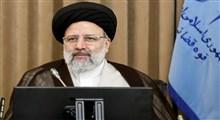 رئیسی: قوه قضائیه خود را ملزم به همکاری با مجلس و دولت میداند/ لازمه ایران قوی، اقتصاد قوی است