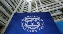 مخالفت آمریکا با درخواست وام ایران از صندوق بینالمللی پول برای مبارزه با کرونا
