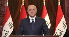 رییس جمهوری عراق آمریکا را به نقض حاکمیت کشورش متهم کرد