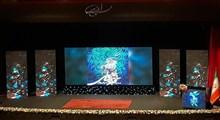 آیین اختتامیه بخش «تجلی اراده ملی» جشنواره فجر برگزار شد/ برگزیدگان معرفی شدند