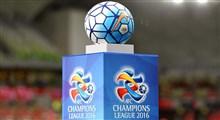 پیشنهاد جدید AFC برای برگزاری تجمیعی لیگ قهرمانان