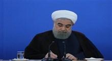 روحانی: دستگاهها و ارکان کشور به اجرای تمامی مصوبات ستاد ملی مدیریت بیماری کرونا موظف و مکلفند