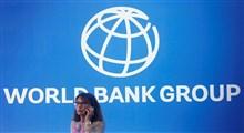 هشدار بانک جهانی نسبت به رکود جهانی بزرگ به دلیل شیوع کرونا
