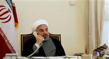 روحانی در تماس تلفنی امیر قطر: امیدواریم آمریکا دست به کار اشتباهی نزند