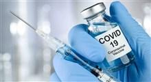 ماجرای پولی شدن واکسیناسیون کرونا در ایران