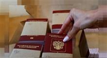 گذرنامه دیجیتالی یاتا چیست و چگونه می توان از آن استفاده کرد؟