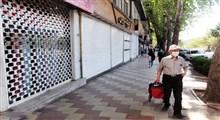 تعطیلی ۶ روزه تهران و البرز فرصتی برای مسافرت یا کمک به کاهش اپیدمی کرونا!