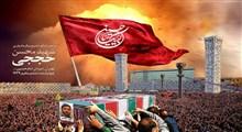 تشییع باشکوه شهید ححجی بر دوش مردم تهران | حرکت کُند خودروی حامل پیکر در مسیر میدان شهدا