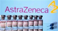 چرایی تعلیق واکسن آسترازنکا در اروپا/ لخته خون یا دلایل سیاسی؟