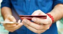 زمانبندی قطع رمز دوم ایستا در ۱۸ بانک و موسسه اعتباری اعلام شد