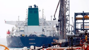 نفتکش ایرانی «سابیتی» وارد آبهای سرزمینی ایران شد