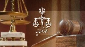۴۰ پرونده دانهدرشتها روی میز قضات / رضایت 76 درصدی مردم از رویکرد قوه قضائیه در برخورد با فساد