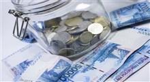 آخرین اخبار در ارتباط با ارز مسافرتی، آیا همچنان پرداخت می شود؟