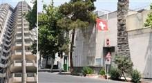 ماجرای مرگ دبیر اول سفارت سوییس در تهران چه بود؟/ کشف دست نوشته مقتول