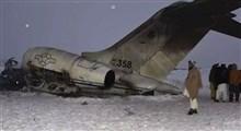 اعلام هویت دو نظامی کشته شده سقوط هواپیما در افغانستان