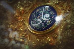 ۴ معیار شناخت دوست ناباب از منظر امام علی(ع)