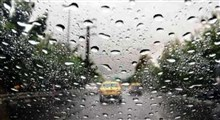 هشدار سازمان هواشناسی / بارش باران شدید در اکثر مناطق کشور