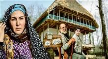 پخش سریال «خانهای روی تپه» از امشب در شبکه دو