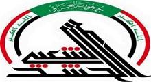 تکذیب تعیین جانشین  برای شهید ابومهندس المهدی