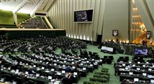مجلس با طرح دو فوریتی مقابله با اقدامات خصمانه رژیم صهیونیستی موافقت کرد
