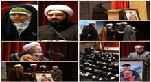 گزارش تصویری از همایش بزرگ مبلغان اعزامی سازمان اوقاف در ایام فاطمیه