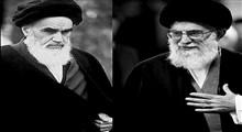 برگی از یادداشتهای روزانه مقام معظم رهبری درباره عیادت از امام راحل(ره)