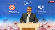 کرونا در ایران| آمار روزانه کاهش یافت/ ۱۰۹ هزار و ۴۳۷ نفر بهبود یافته اند