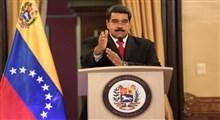 رئیس جمهور ونزوئلا از دولت و ملت ایران قدردانی کرد /ورود دومین نفتکش ایرانی به آبهای ساحلی ونزوئلا