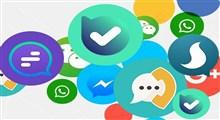 رتبه بندی محبوبترین اپلیکیشنهای دنیا / واتساپ در صدر ایستاد