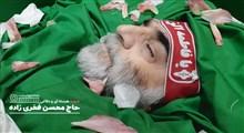 تعیین زمان و مکان انتقام ترور «شهید فخری زاده» با ایران است؛