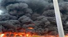 آتشسوزی مهیب در کارخانه الکل شکوهیه قم