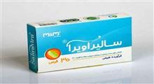 سالیراویرا؛ نخستین داروی ایرانی درمان بیماری کرونا