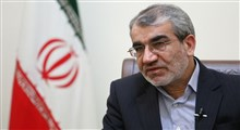 سخنگوی سورای نگهبان: 90 نماینده رد صلاحیت شدند/ دلیل ردصلاحیت بیشتر نمایندگان جرایم مالی است