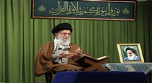 رهبر معظم انقلاب: نترسیدن از دشمن و محکم ایستادن مقابل او از دستورهای مهم قرآن است