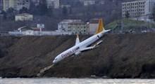 خروج یک هواپیما مسافربری از باند فرودگاه در استانبول ترکیه/ یک نفر کشته و 157 نفر زخمی شدند