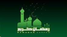 چه کسانی نباید در این ماه رمضان و با توجه به شیوع جهانی کرونا روزه بگیرند؟